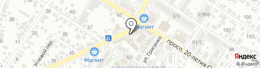 Амор на карте Ростова-на-Дону