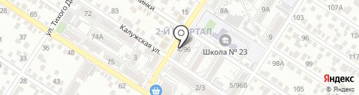 Магазин семян на карте Ростова-на-Дону