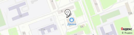 Аптека29.ру на карте Северодвинска
