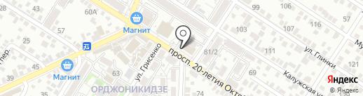 Oriflame на карте Ростова-на-Дону