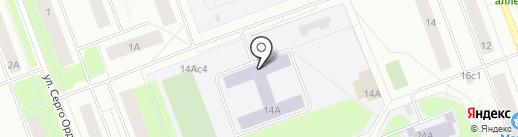Средняя общеобразовательная школа №23 на карте Северодвинска