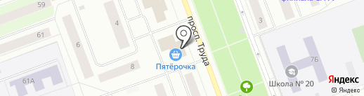 Магазин косметики и аксессуаров на карте Северодвинска