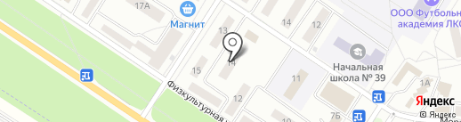 Ателье по ремонту одежды на карте Липецка