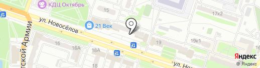 Юлмарт на карте Рязани