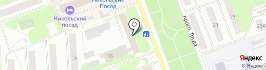 Ростелеком, ПАО на карте Северодвинска
