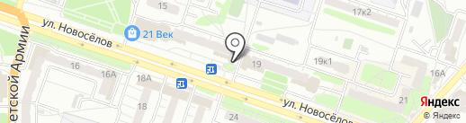 TianDe на карте Рязани