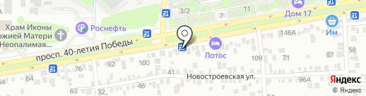 КОТОПЁС на карте Ростова-на-Дону