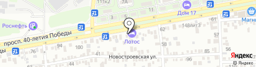 Шашлык по-домашнему на карте Ростова-на-Дону