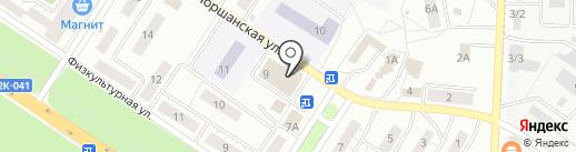 Mini price на карте Липецка