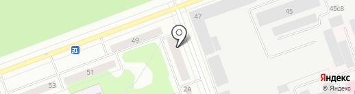 Центр упаковки на карте Северодвинска