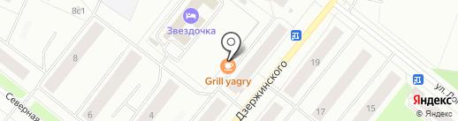 Домашний помощник на карте Северодвинска