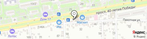 Магазин по продаже фруктов и овощей на карте Ростова-на-Дону