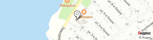 ЛеБерДон на карте Аксая