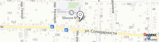 СуперКар на карте Ростова-на-Дону