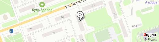 Маникюрный кабинет на карте Северодвинска