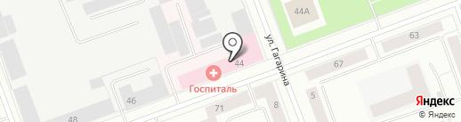 1469 Военно-морской клинический госпиталь Министерства обороны РФ на карте Северодвинска