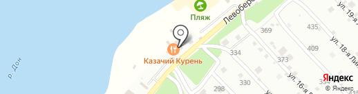 Казачий курень на карте Аксая