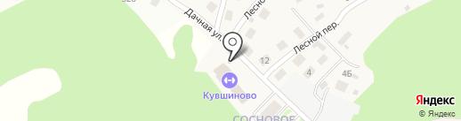 Спортивно-оздоровительный комплекс с бассейном на карте Вологды