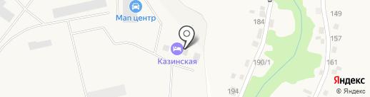 Стин-Транс на карте Казинки