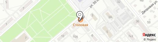 Столовая №26 на карте Ярославля