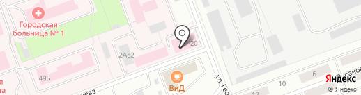 Северодвинская городская больница №1 на карте Северодвинска