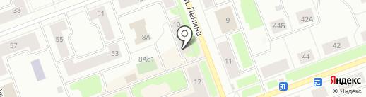 Центр правовой помощи на карте Северодвинска