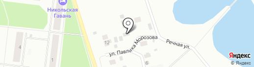 СОЛЗА-ВТОРИЧНОЕ СЫРЬЁ на карте Северодвинска