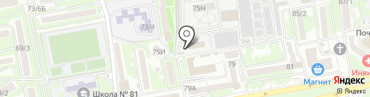 БЕРКУТ на карте Ростова-на-Дону