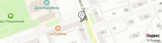 Почтовое отделение №1 на карте Северодвинска