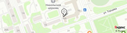 Архангельская прокуратура по надзору за исполнением законов на особо режимных объектах на карте Северодвинска