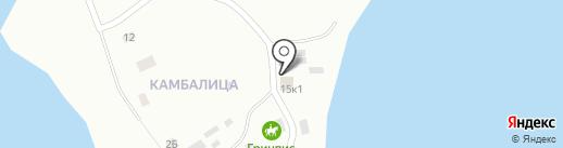 Отдел государственного контроля, надзора и рыбоохраны по Архангельской области на карте Северодвинска