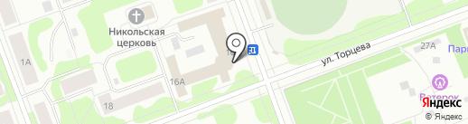 Следственный отдел по г. Северодвинску на карте Северодвинска