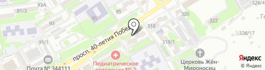 МейТан на карте Ростова-на-Дону