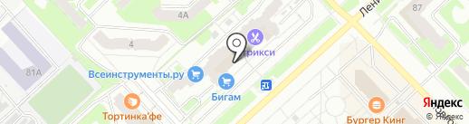 CHEESE PHOTO на карте Вологды