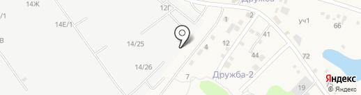 Магазин обоев и керамической плитки на карте Аксая
