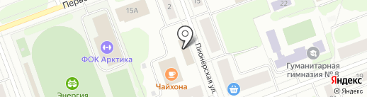РДМ-Сервис на карте Северодвинска