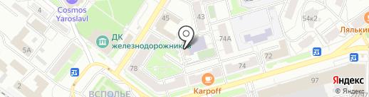 Спортивная школа спортивной борьбы на карте Ярославля