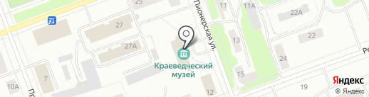 Северодвинский городской краеведческий музей на карте Северодвинска