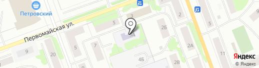 Детский сад №15, Черемушка на карте Северодвинска