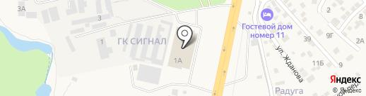 Интерсервис на карте Аксая