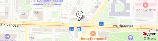 FIVE O`CLOCK TEA на карте Ярославля