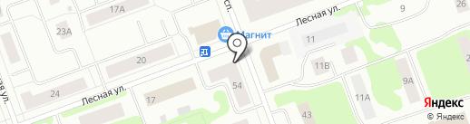 Nargilia the OFFICE на карте Северодвинска