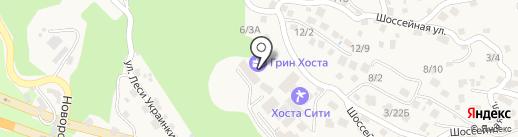 Грин Хоста на карте Сочи