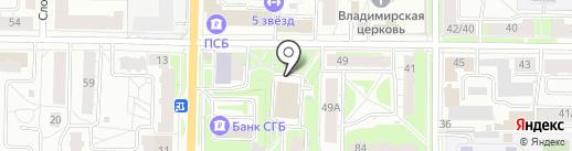 Магазин парфюмерии и косметики на карте Ярославля