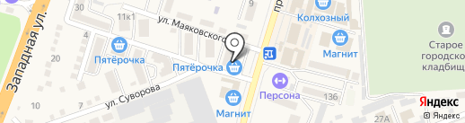 Дешевая аптека на карте Аксая