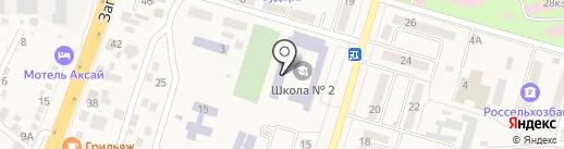 Лицей №1 на карте Аксая