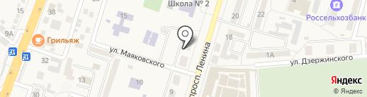 Нотариус Санатова М.С. на карте Аксая