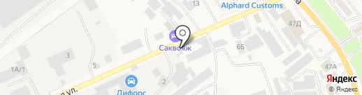 Авторезерв на карте Аксая
