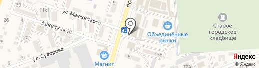 Центр бытовых услуг и ремонта мобильных телефонов на проспекте Ленина на карте Аксая