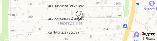 ГринФилд-Агро на карте Аксая